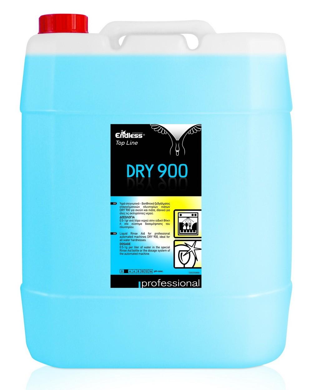 Στεγνωτικό πλυντηρίων πιάτων Endless Top Line Dry 900 20lt