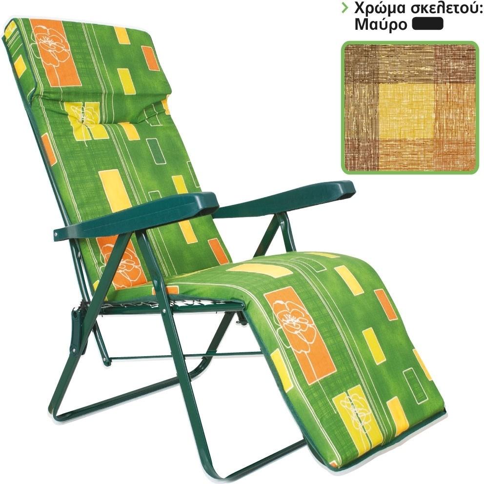 Πτυσσόμενη πολυθρόνα με 6 θέσεις και υποπόδιο Escape 15636