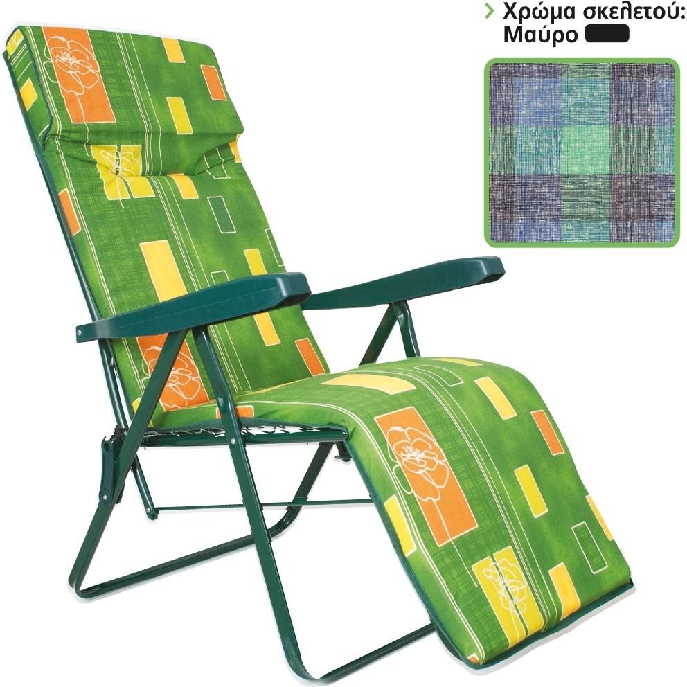 Πτυσσόμενη πολυθρόνα με 6 θέσεις και υποπόδιο Escape 15746