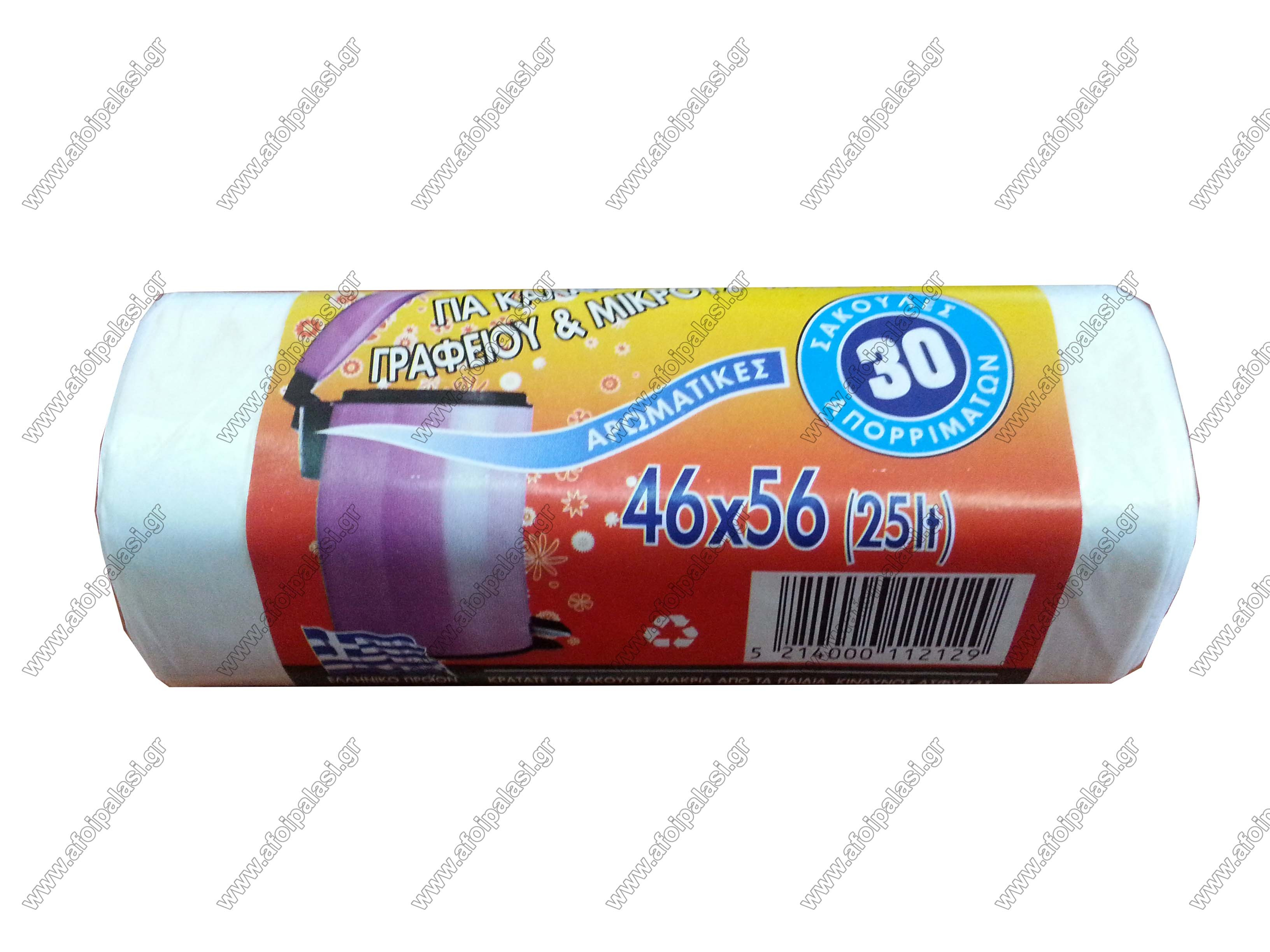 Αρωματικές Σακούλες WC 25 λίτρων 30 τεμάχια