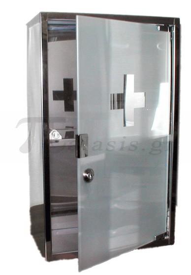 Μεταλλικό φαρμακείο Inox 30x40x12cm
