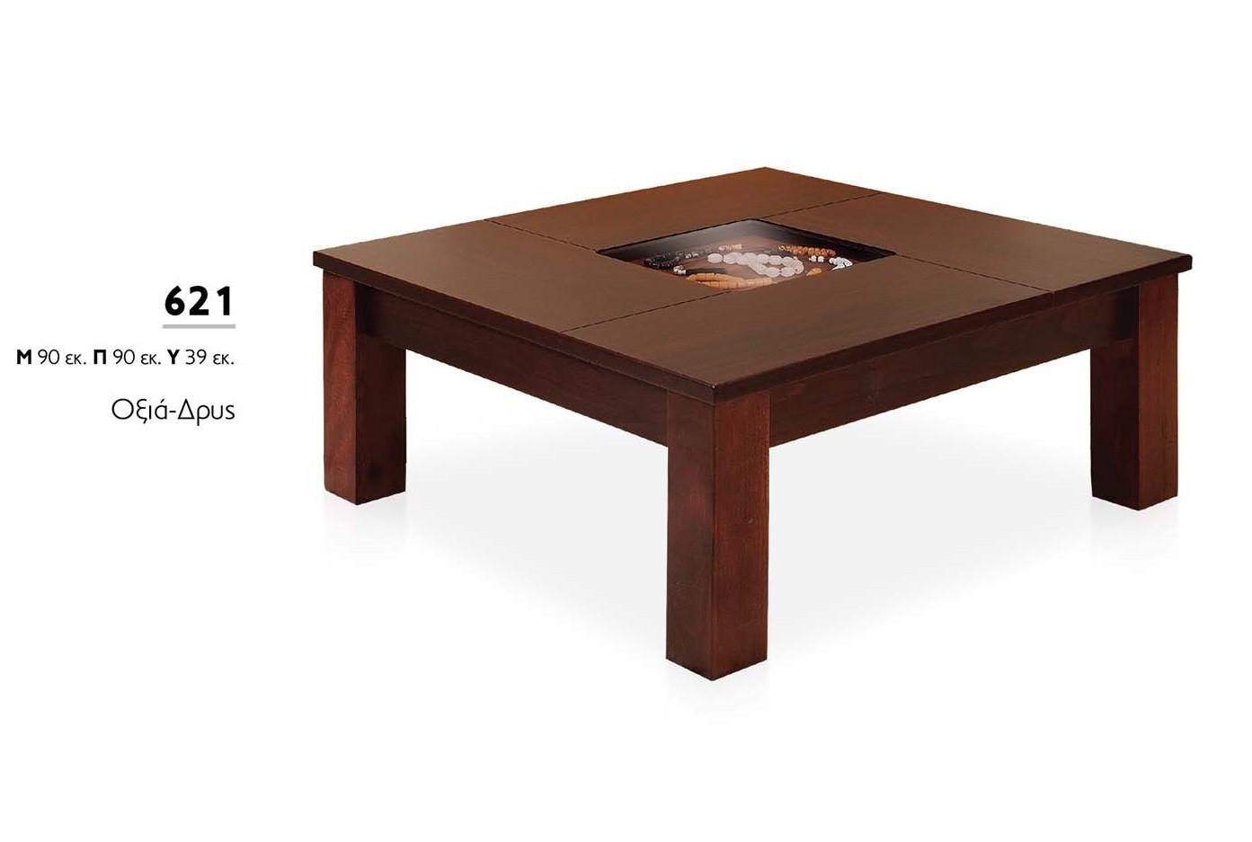 Τραπέζι σαλονιού λούστρο 90x90cm No.621