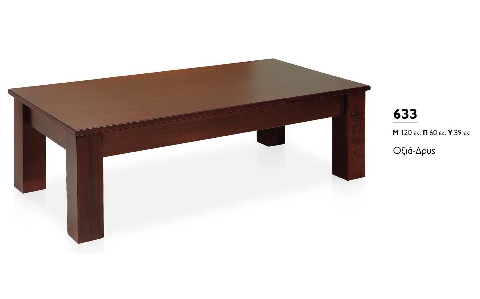 Τραπέζι σαλονιού λούστρο 120x60cm No.633