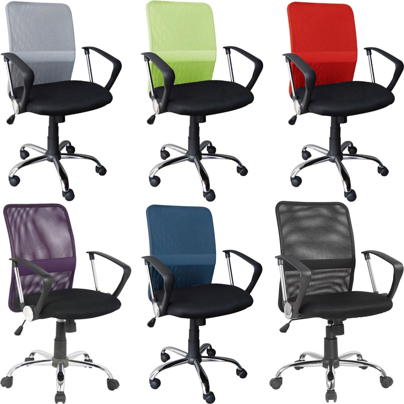 Εφηβική καρέκλα γραφείου BF2009
