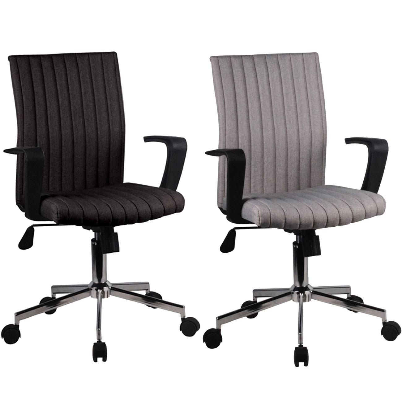 Καρέκλα γραφείου BF502 με μεταλλικό πόδι