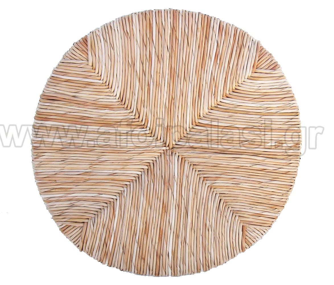 Στρογγυλό τελάρο Φυσικής ψάθας 607 - Διαμέτρου Ø40cm