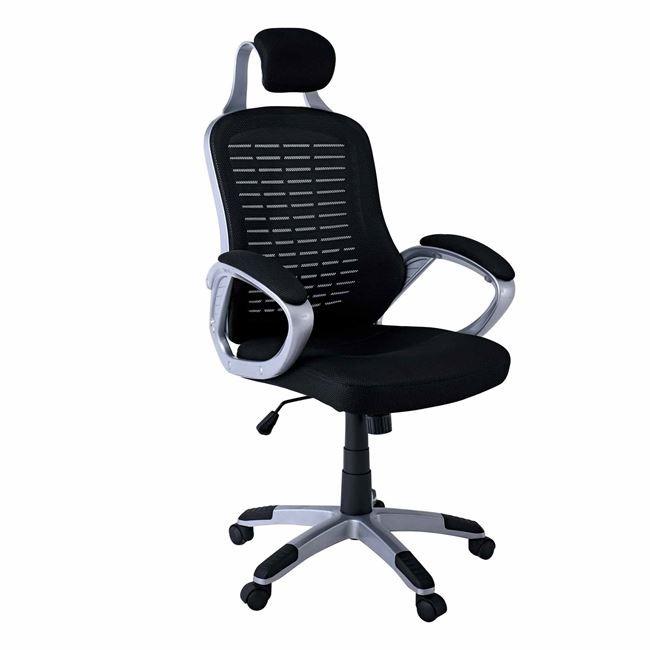 Περιστρεφόμενη Καρέκλα γραφείου BF9200 Μαύρη