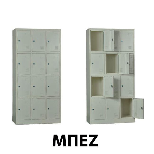 Μεταλλικό ντουλάπι Ερμάριο 12 θέσεων με κλειδαριές - Μπεζ