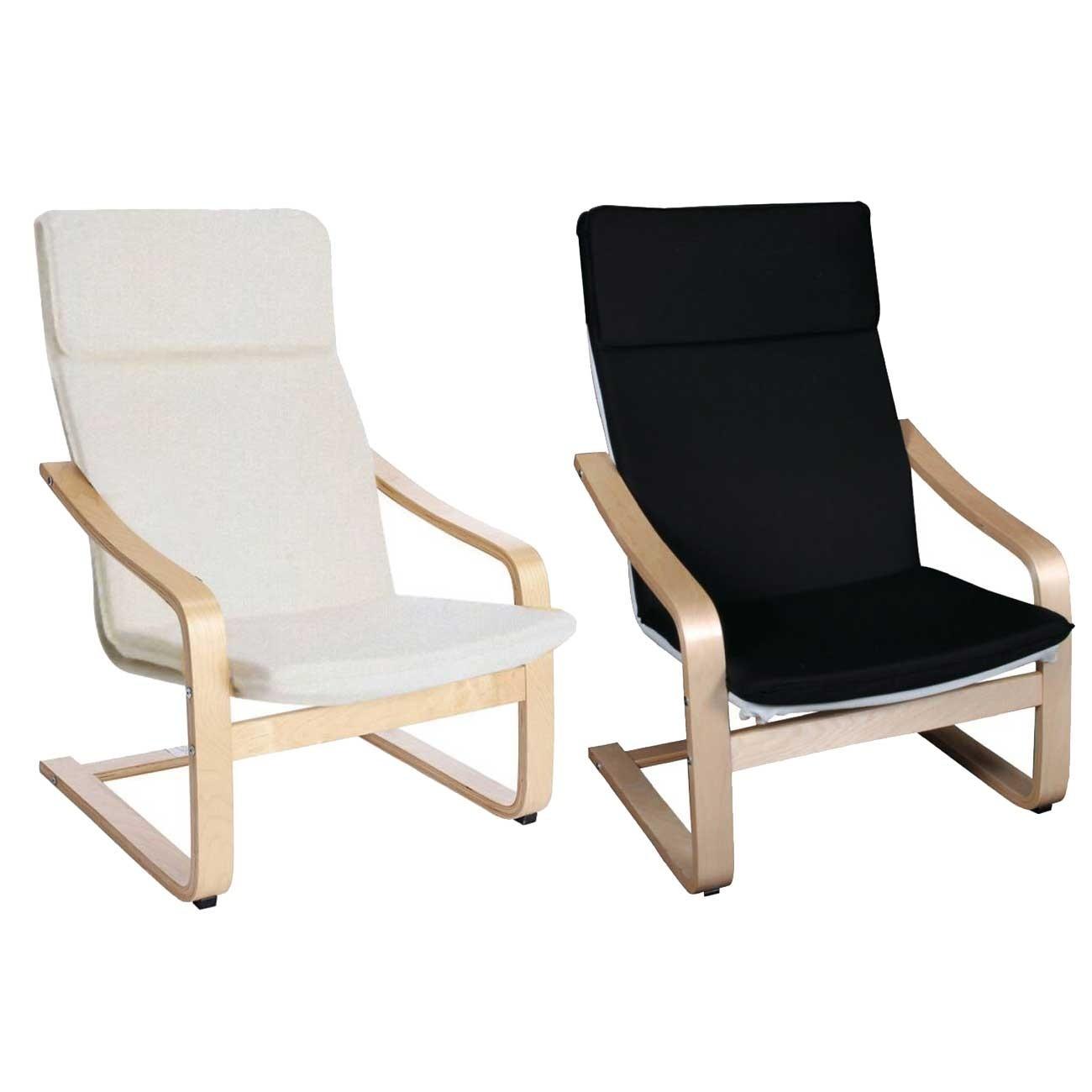 Πολυθρόνα Relax Hamilton Plus E7156 - σε 2 χρώματα