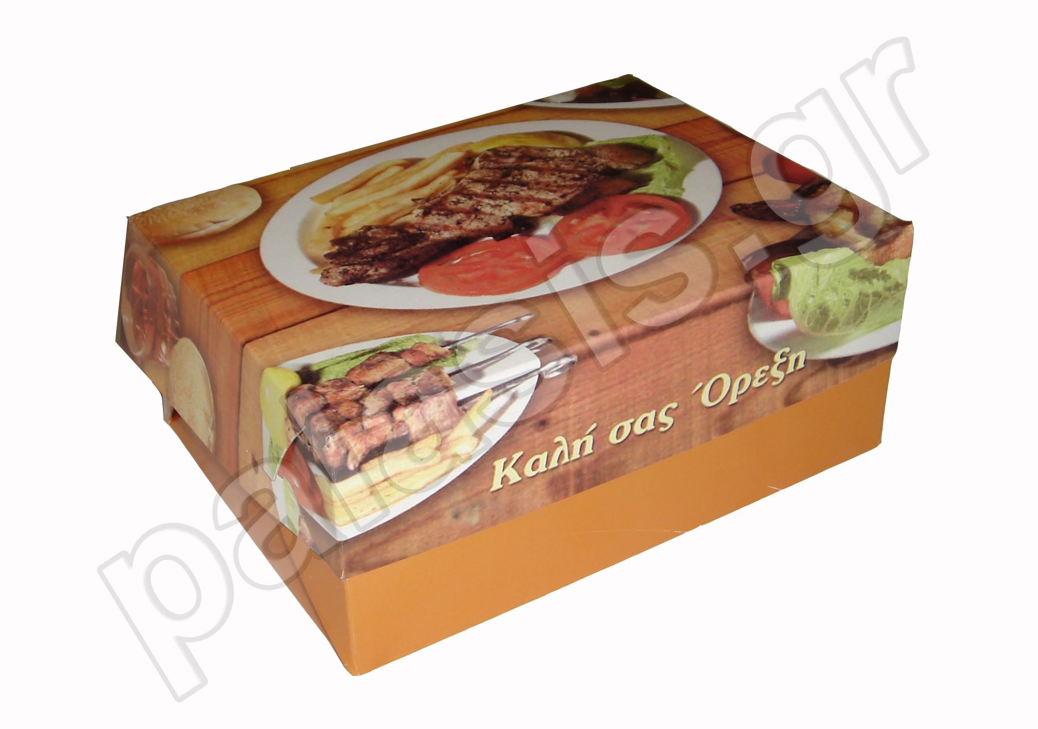 Κουτί ψητοπωλείου με αλουμίνιο Μεσαίο Κοτόπουλου το κιλό