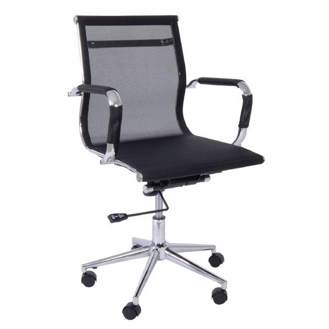 Πολυθρόνα Διευθυντή BF3201