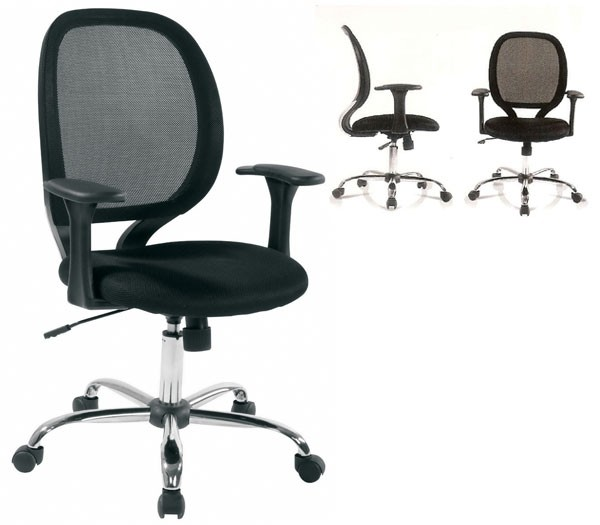 Καρέκλα γραφείου BF2080 Μαύρο