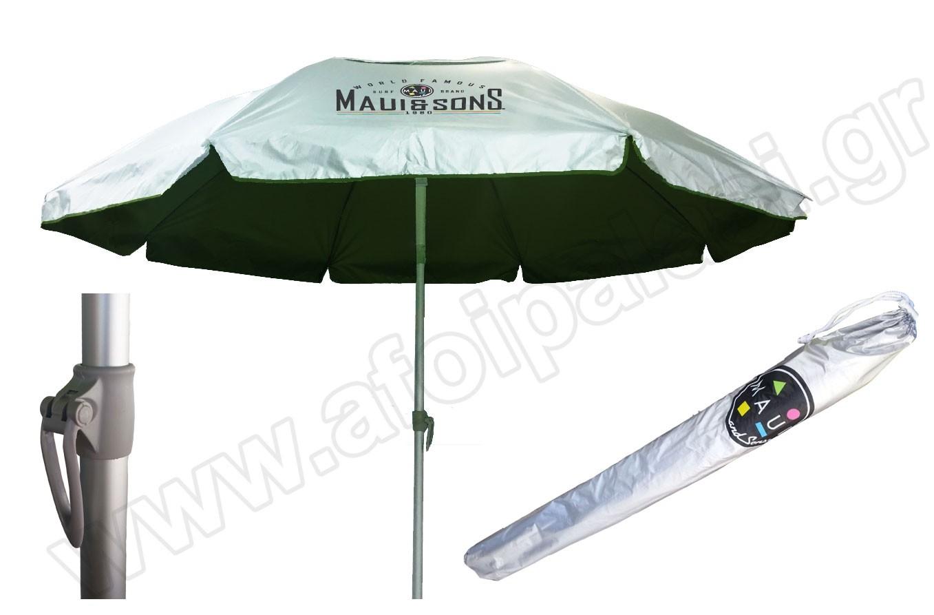 Ομπρέλα παραλίας με σκελετό αλουμινίου Maui and Sons Μαύρο - Ø2,2m