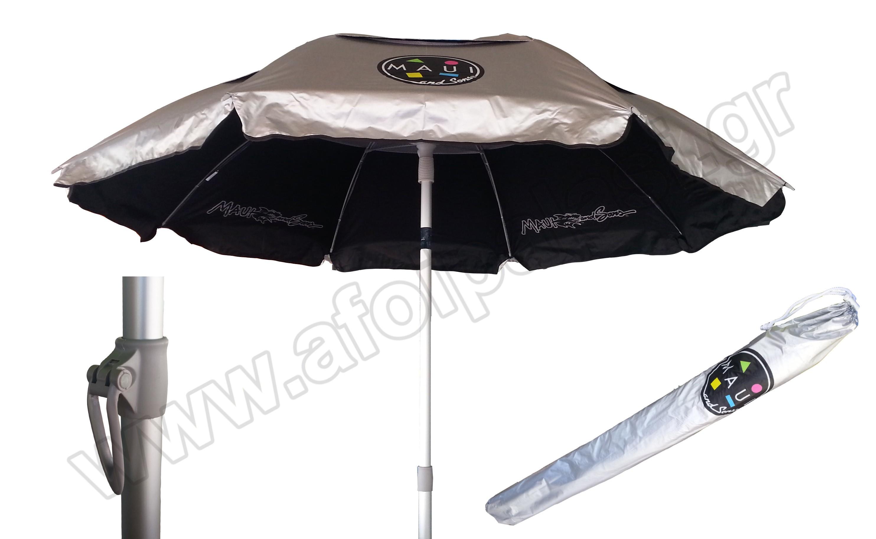 Ομπρέλα παραλίας με σκελετό αλουμινίου Maui and Sons Μαύρη - Ø1,9m