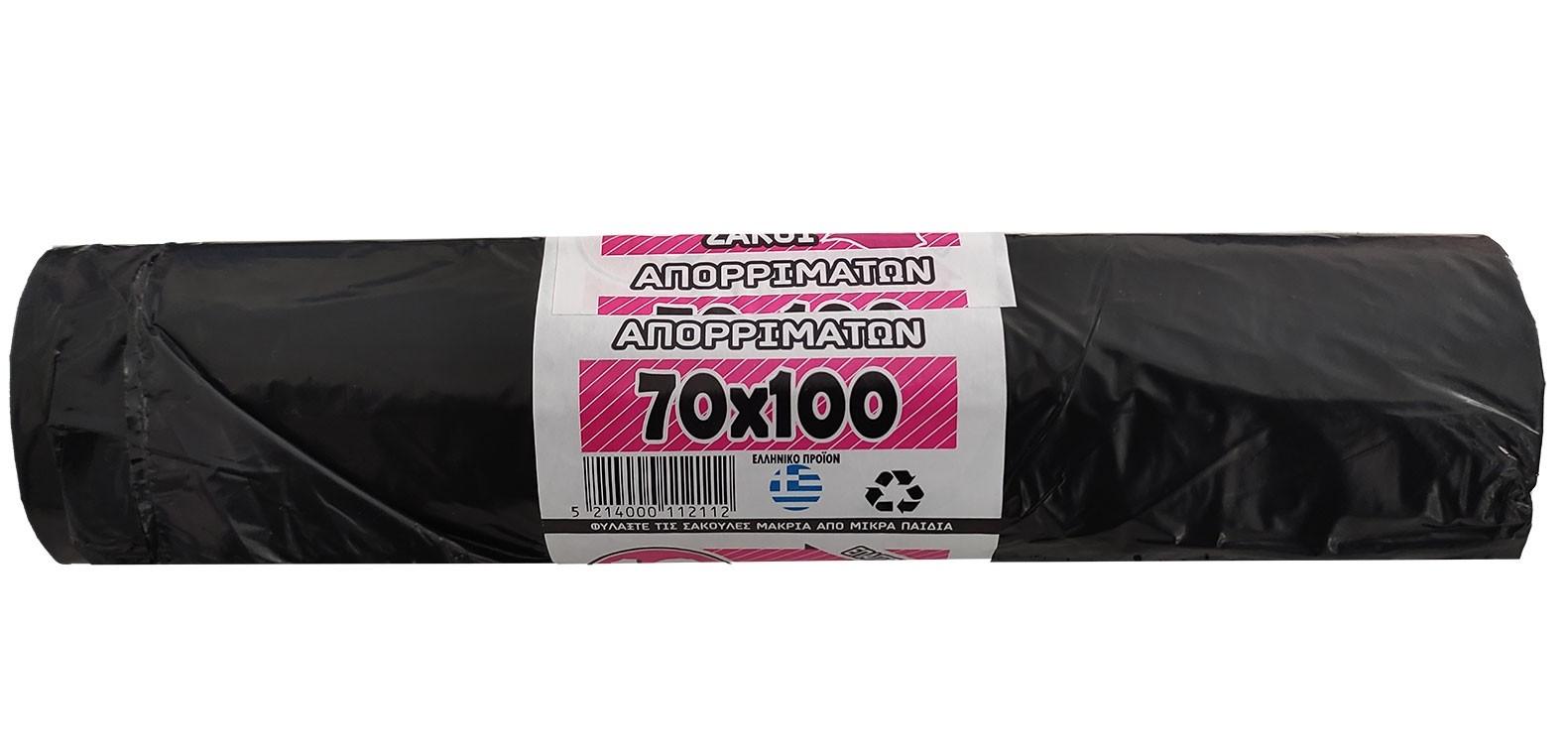 Σακούλες 120 λίτρων 10 τεμάχια