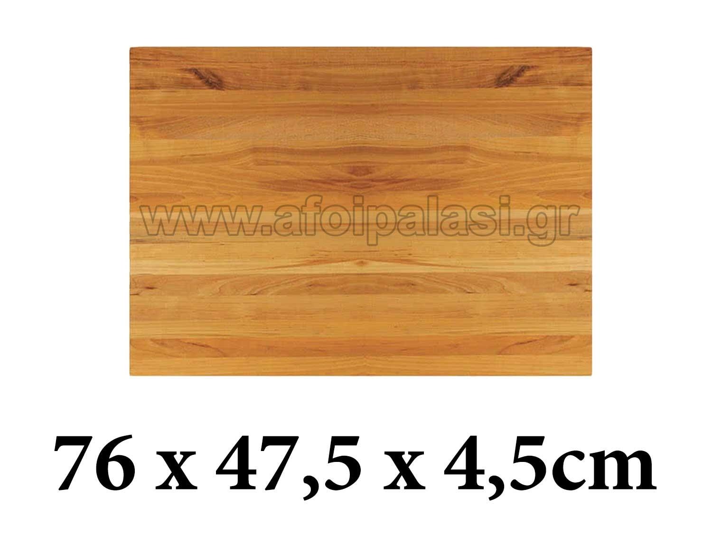 Πλάκα κοπής από ξύλο με ειδική επεξεργασία Tablecraft Butcher board chopping blocks 76x47,5x4,5cm