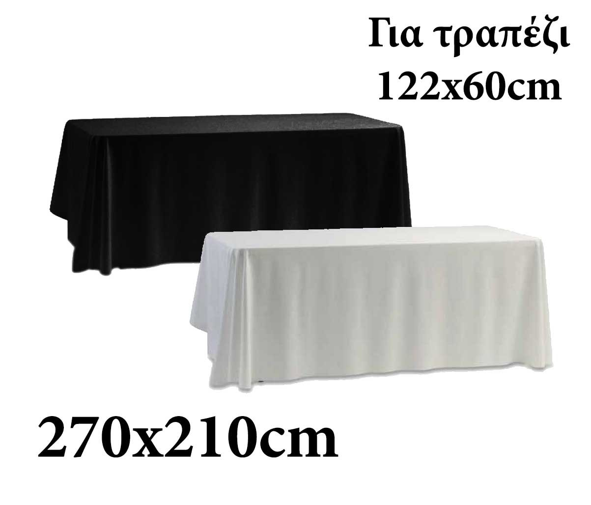 Υφασμάτινο τραπεζομάντηλο Target 270x210cm για τραπέζι 122x60cm