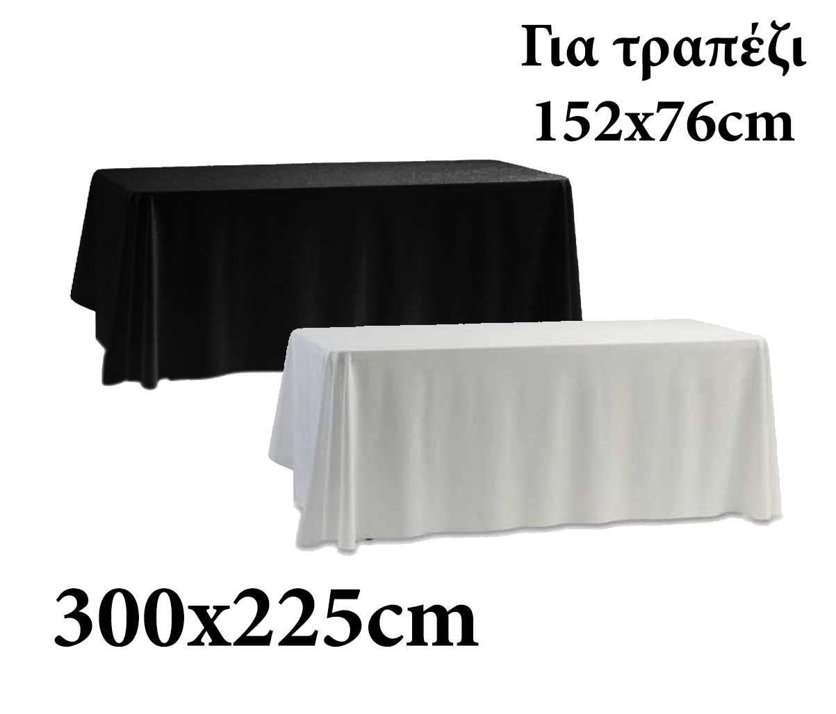Υφασμάτινο τραπεζομάντηλο Target 300x225cm για τραπέζι 152x76cm