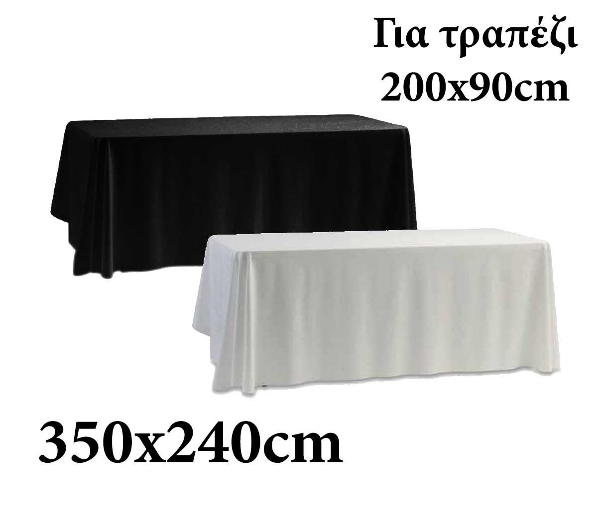Υφασμάτινο τραπεζομάντηλο Target 350x240 για τραπέζι 200x90cm