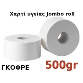 Χαρτί υγείας Jumbo roll επαγγελματικό 500gr 12 ρολά Κωδ.020