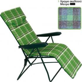 Πτυσσόμενη πολυθρόνα Relax με 6 θέσεις και υποπόδιο Escape