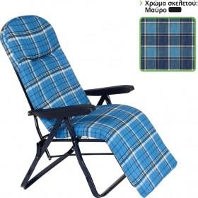 Πτυσσόμενη πολυθρόνα με 6 θέσεις και υποπόδιο Escape 15748