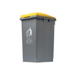 Κάδος απορριμμάτων - ανακύκλωσης Ram 45lt Κίτρινος