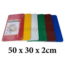 Πλάκα κοπής πολυαιθυλενίου Taurus 50x30x2cm σε 6 χρώματα