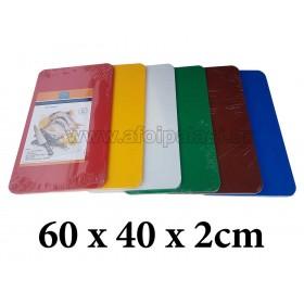 Πλάκα κοπής πολυαιθυλενίου Taurus 60x40x2cm σε 6 χρώματα