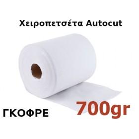 Χειροπετσέτα για συσκευές Autocut 80 μέτρα Strong 6x700gr Κωδ.908