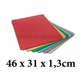 Πλάκα κοπής πολυαιθυλενίου Carlisle Spectrum 46x31x1,3cm σε 5 χρώματα
