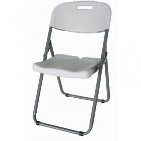 Μεταλλική καρέκλα πτυσσόμενη Cosmos