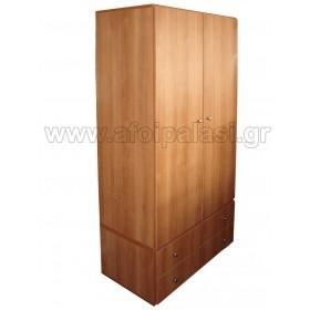 Δίφυλλη ντουλάπα ρούχων με συρτάρια 90