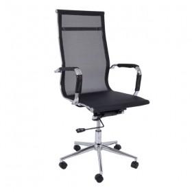 Πολυθρόνα Διευθυντή BF3200