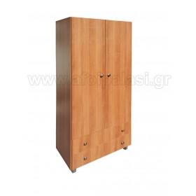 Δίφυλλη ντουλάπα ρούχων με συρτάρια 85