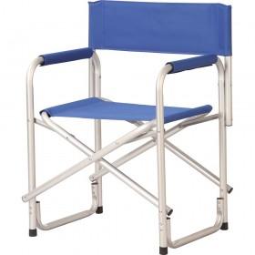 """Πτυσσόμενη πολυθρόνα αλουμινίου τύπου """"Σκηνοθέτη"""" με μπλε PVC 15660"""