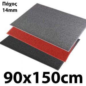 Λαστιχένιο πατάκι καθαρισμού Μακαρόνι Notrax 266 Wayfarer 14mm 90x150cm