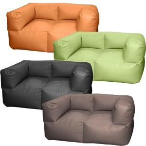 Διθέσιος καναπές πουφ Fantasy με Δερματίνη μονόχρωμος σε 20 χρώματα