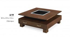 Τραπέζι σαλονιού 90x90cm No.619