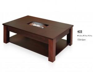 Τραπέζι σαλονιού λούστρο 120x70cm No.622