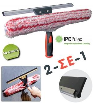 Pulex Εργαλείο 2 σε 1 Γουνάκι και Λάστιχο
