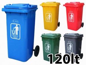 Κάδος απορριμάτων με ρόδες Ram 120lt - σε 5 χρώματα