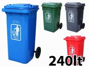 Κάδος απορριμάτων με ρόδες Ram 240lt - σε 4 χρώματα