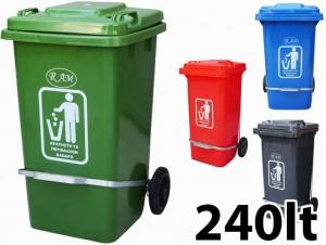 Κάδος απορριμάτων με ρόδες και πεντάλ Ram 240lt - σε 4 χρώμα