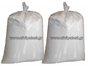 Μπαλάκι φελιζόλ γέμιση για έπιπλα πουφ 2kg ~ 0,2 κυβικά