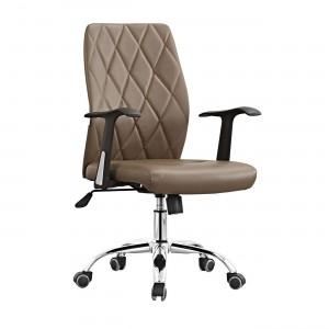 Πολυθρόνα Διευθυντή BF1450 με μεταλλικό πόδι Cappuccino
