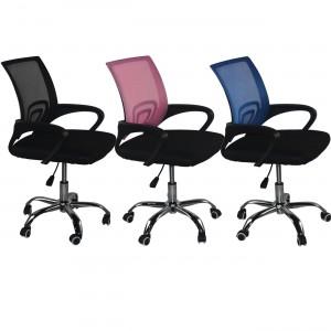 Εφηβική καρέκλα γραφείου BF2101-F χωρίς ανάκληση με μεταλλικό πόδι Συσκ.2