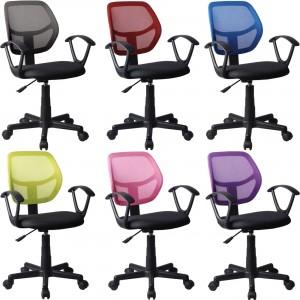 Εφηβική καρέκλα γραφείου με πλαστικό πόδι BF2740