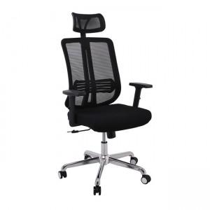Πολυθρόνα Διευθυντή BF9500