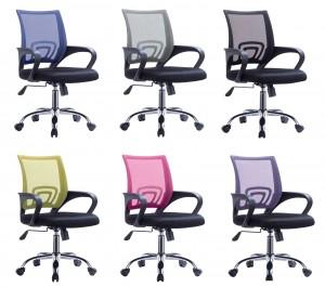 Εφηβική καρέκλα γραφείου BF2101-F με μεταλλικό πόδι